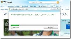 Baidu IME_2012-6-10_22-43-37