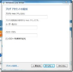 Baidu IME_2012-6-10_22-57-7