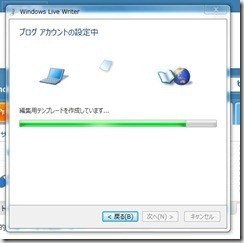 Baidu IME_2012-6-10_22-58-29