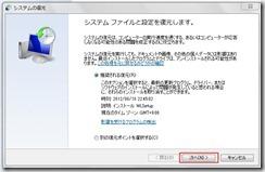 Baidu IME_2012-6-14_14-1-51