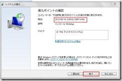 Baidu IME_2012-6-14_14-2-33