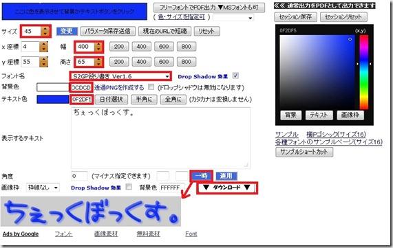 Baidu IME_2012-6-18_0-55-172