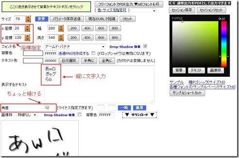 Baidu IME_2012-6-18_15-25-45