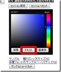 Baidu IME_2012-6-18_16-58-3