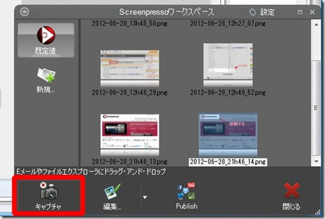 Baidu IME_2012-6-28_22-11-59