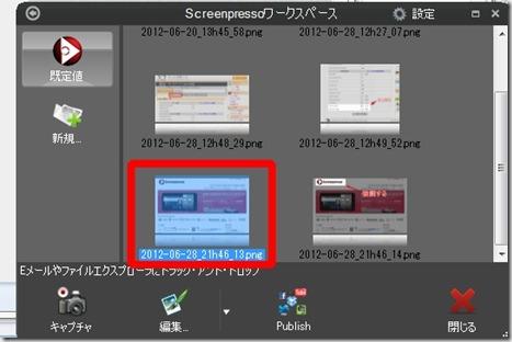 Baidu IME_2012-6-28_22-14-31