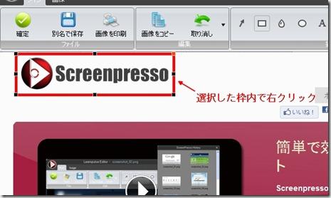 Baidu IME_2012-6-28_22-19-47