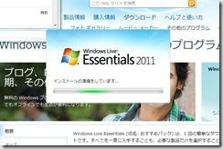 Baidu IME_2012-6-9_11-59-8