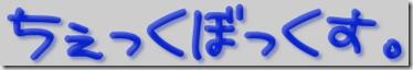 freefont_logo_nagurip(3)