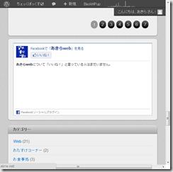 2012-07-05_03h34_27