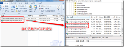 2012-08-16_13h08_08