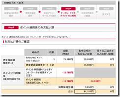 2012-08-22_13h32_30