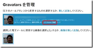 2012-08-26_16h27_23