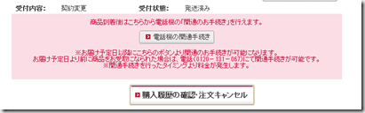 2012-08-28_00h48_10