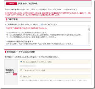 2012-08-28_00h50_29