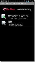 2012-08-31 15.01.35