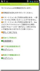 2012-09-05 22.33.54
