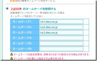 2012-09-07_23h52_07