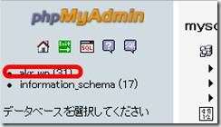 2012-09-08_00h20_11