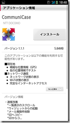 2012-09-21 10.48.43