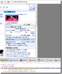 2012-09-29_00h03_03