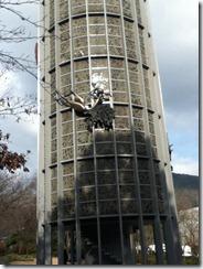 シンフォニーの塔