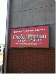 Choice Kitchen