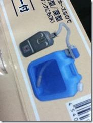 タンク直付電動灯油ポンプ自動停止型