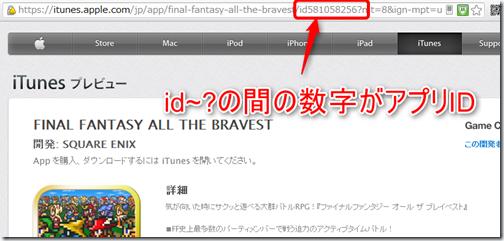 2013-01-23_20h17_33