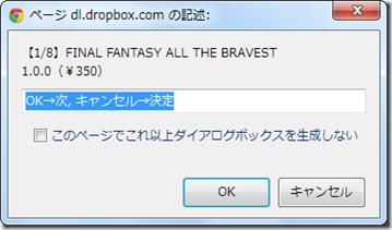 2013-01-23_21h51_02