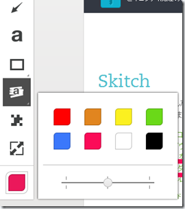 Skitch for Windows
