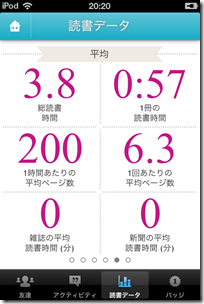 2013-04-19 20.20.39