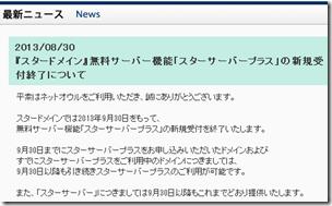 2013-08-31_15h20_29