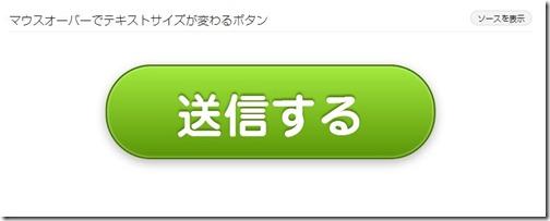 スクリーンショット_091213_051915_PM