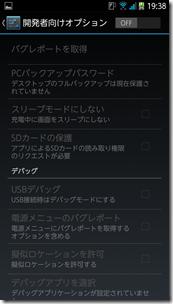 2014-01-14 19.38.17