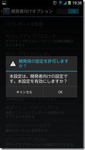 2014-01-14 19.38.22