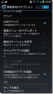 2014-01-14 19.39.55