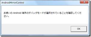 2014-01-14_19h32_52