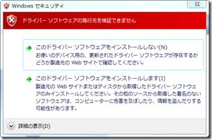 2014-01-14_19h43_38