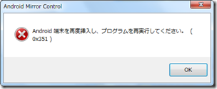 2014-01-14_19h48_51