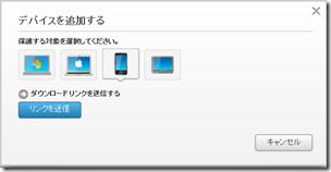 2014-03-17_00h15_28
