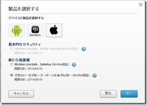 2014-03-17_00h17_17