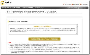 2014-06-17_00h10_53