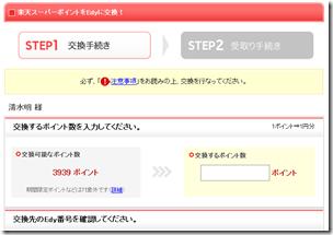 2014-07-31_12h15_10