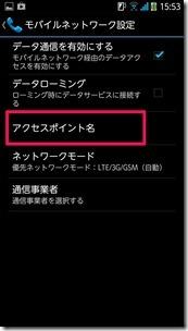 2014-09-11_15.53.49_091414_023148_PM