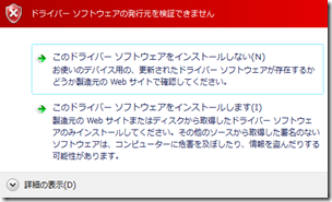 2014-09-16_15h16_39