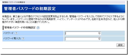 2015-01-20_17h20_55