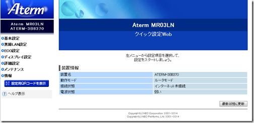 2015-01-20_17h23_08