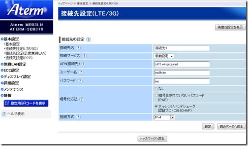 2015-01-20_17h26_41