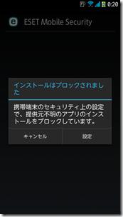 2015-02-27 00.20.58